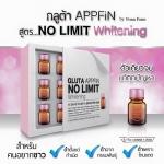 Gluta Appfin no limit whitening by Fonn Fonn กลูต้า แอพฟิน ขาวได้ ใน15 วัน