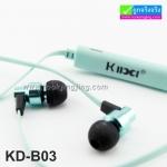 หูฟัง บลูทูธ Kida Headphone รุ่น KD-B03 ราคา 360 บาท ปกติ 900 บาท