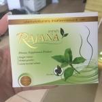 Rajana ราจาน่า อาหารเสริมลดน้ำหนัก สารสกัดจากธรรมชาติ