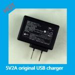 USB Power Adapter 5V 2A