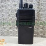 MOTO GP-888 VHF 136-174 โปรแกรม 16 ช่อง 8 โซน รวม 128 ช่อง