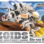 HMM 1/72 Liger Zero 2014 Blu-ray BOX Limited Ver.(special mold color)