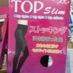 ถุงน่อง Top Slim เก็บพุง ขาเรียวสวยได้รูป