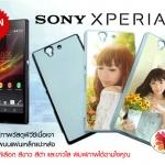 เคสพิมพ์ภาพ Sony Xperia ZL36H hard case