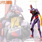 Rebuild of Evangelion 1/400 EVA-01 Awakened ver. Plastic Model