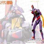 Rebuild of Evangelion 1/400 EVA-01 Awakened ver. Plastic Model