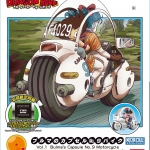 MECHA COLLECTION DRAGONBALL VOL.1 BULMA S CAPSULE NO.9 MOTORCYCLE