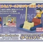 "Figure-rise Mechanics ""TIME MACHINE"" SECRET GADGET OF DORAEMON"