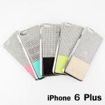 เคสเพชร iPhone 6 Plus ลดเหลือ 60 บาท ปกติ 300 บาท