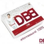Mekan DBB by กันต์ กันตถาวร Detox Block Burn ลดน้ำหนัก&ดีท็อคซ์