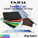 เคส iPad 5/Air1 ONJESS smart case ลดเหลือ 220 บาท ปกติ 460 บาท