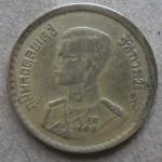 เหรียญ 25 สตางค์ ร.9 หลังตราแผ่นดิน พ.ศ.2500