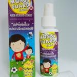 Mossi Guard Spray 60cc ม็อซซี่การ์ด สเปรย์ฉีดกันยุงตะไคร้หอม สามารถ ใช้กับเด็กๆได้อย่างปลอดภัย