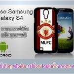 Mancheester Samsung Galaxy S4 Case