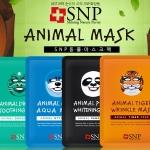 Animal face whitening mask 1 กล่อง บรรจุ 10 แผ้น