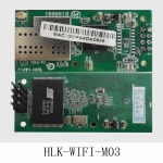 UART to Wi-Fi with AT Command (IEEE802.11b/g)