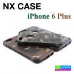 เคส iPhone 6 Plus NX Case ลายทหาร