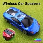 ลำโพง บลูทูธ SODO Wireless Car Speaker ราคา 395 บาท ปกติ 930 บาท