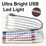โคมไฟ Ultra Bright USB Led Light แบบพกพา ลดเหลือ 105 บาท ปกติ 250 บาท