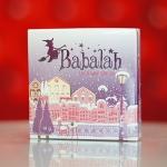 Babalah Cake 2 Way แป้งเค้กทูเวย์ บาบาล่า บางเบา ติดทนนาน