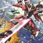 Infinite Justice Gundam