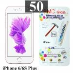 ฟิล์มกระจก iPhone 6/6s Plus 9MC แผ่นละ 27 บาท (แพ็ค 50)