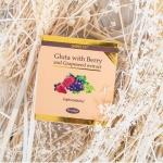 Gluta All in One With Berry and Grapeseed Exact กลูต้าออลอินวัน แพ็คเก็ตใหม่