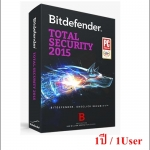 Bitdefender Total Security 2015 1 ปี/ 1User (เฉพาะ Key-code)