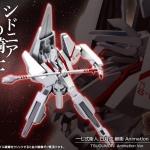 Knights of Sidonia 1/100 Type 17 Morito Shiratsuki Kai Tsugumori Animation Ver. Plastic Model
