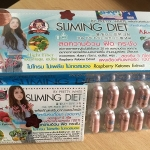 Slimming Diet New Plus สำหรับคนดื้อยา ลดยาก เห็นผลจริง ของแท้ 100%