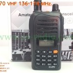 IC-270 VHF 136-174 MHz. 8W. FM