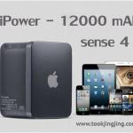 แบตสำรอง Power Bank iPower 12000 mAh
