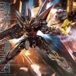 Biltz Gundam