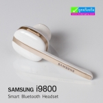หูฟัง บลูทูธ Samsung I-9800 Smart Bluetooth headset ลดเหลือ 350 บาท ปกติ 850 บาท