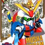 BB023 MUSHA Z