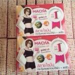 Macha อาหารเสริมลดน้ำหนัก กินเท่าไหร่ก็หาร2