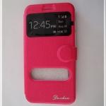 เคส ASUS Zenfone 5 สีชมพู