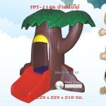 FPT-1146 บ้านต้นไม้