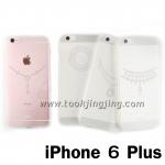 เคส iPhone 6 Plus JZZS Jelwelly ลดเหลือ 35 บาท ปกติ 250 บาท