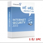 F-Secure Internet Security 2013 1 ปี/ 1PC (เฉพาะ Key-code)