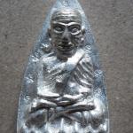 หลวงพ่อทวด วัดบวรนิเวศวิหาร เนื้อนวะโลหะแก่เงิน 12 โค้ด 229 ปี43