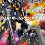 [P-Bandai] HG 1/144 Crossbone Gundam X-2