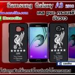 Liverpool Samsung Galaxy A3 2016 pvc case