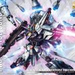 MG 1/100 Providence Gundam G.U.N.D.A.M.Limited Edition