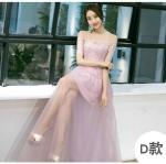 ชุดราตรียาว ตัวเสื้อผ้าลูกไม้สีชมพู ดีไซน์เปิดไหล่ ปิดต้นแขน