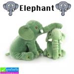 ตุ๊กตา ช้าง ราคา 299-379 บาท ปกติ 1,130 บาท