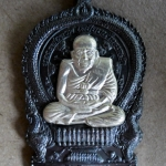 หลวงพ่อทวด นั่งพาน เนื้อทองแดงรมดำหน้ากากเงิน วัดบวร โค้ด1239