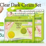 Miracle 5D Aura Clear Dark Cream Set เซทแก้ปัญหาผิว ตามจุดซ่อนเร้น