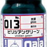 013 Viridian Green
