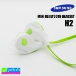 หูฟัง บลูทูธ คุณภาพสูง Samsung H2 Mini Bluetooth Headset